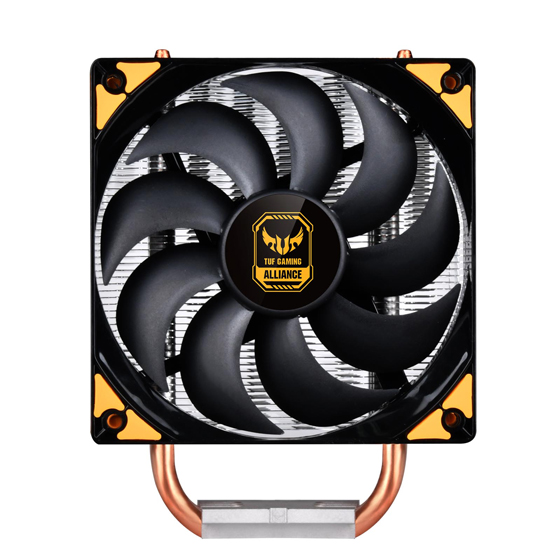 Front view with PWM fan